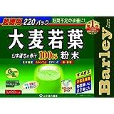 [Amazon限定ブランド]山本漢方製薬 大麦若葉100% 3g×220包