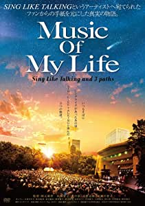 Music Of My Life [DVD]