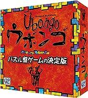Ubongo 乌邦果 益智棋盘游戏 标准版