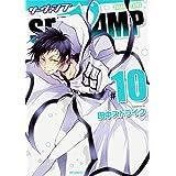 SERVAMP-サーヴァンプ- (10) (MFコミックス ジーンシリーズ)