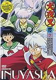 犬夜叉 弐の章 7 [DVD]