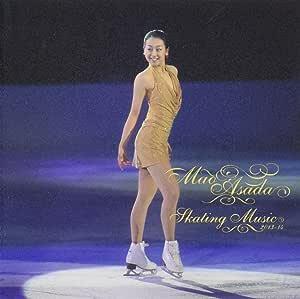 浅田真央スケーティング・ミュージック2013-14(DVD付)