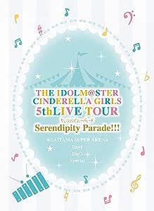 【Amazon.co.jp限定】THE IDOLM@STER CINDERELLA GIRLS 5thLIVE TOUR Serendipity Parade! ! ! @SAITAMA SUPER ARENA(LPサイズ ディスクケース SAITAMA SUPER ARENA Ver付) [Blu-ray]