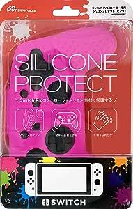 Switch Proコントローラ用 シリコンプロテクト (ピンク)