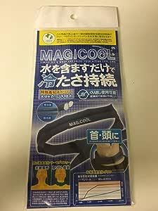 マジクール(MAGICOOL)ネイビー 水を含ますだけで冷感持続 DMCN-02