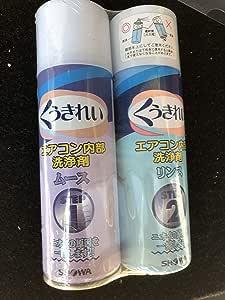 くうきれい エアコン内部洗浄剤サービスタイプ (エアコン洗浄剤 冷却フィン用)