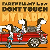 DONT TOUCH MY RADIO(+1)