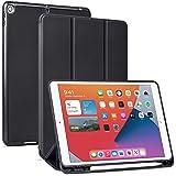 【Amazon限定ブランド】 iPad 8 ケース 2020 iPad 10.2インチ Pencilホルダー付き オートスリープ ウェイク 三つ折りスタンド - Arae iPad 第7世代 10.2インチ 適応用 『スリム 軽量 シルク手触り 高級