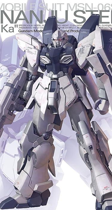 機動戦士ガンダム  iPhone/Androidスマホ壁紙(744×1392)-1 - MSN-06S シナンジュ・スタイン Ver.Ka