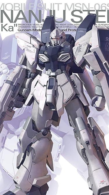 機動戦士ガンダム  iPhone/Androidスマホ壁紙(750×1334)-1 - MSN-06S シナンジュ・スタイン Ver.Ka