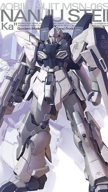 機動戦士ガンダム  iPhone/Androidスマホ壁紙(720×1280)-1 - MSN-06S シナンジュ・スタイン Ver.Ka