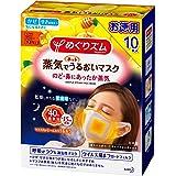 【大容量】めぐりズム 蒸気でホットうるおいマスク ほのかなハニーレモンの香り 10枚入