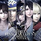 DISSIDIA FINAL FANTASY NT Original Soundtrack Vol.2(特典なし)