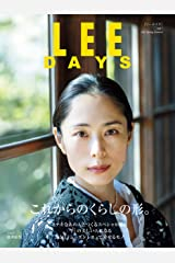 LEE DAYS (リーデイズ) vol.1 2021 Spring Summer [雑誌] Kindle版