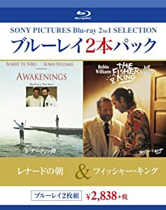 レナードの朝/フィッシャー・キング [Blu-ray]