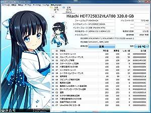 HDT725032VLAT80