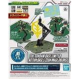 ガンダムベース限定 アクションベース5 [ジオンイメージカラー] 機動戦士ガンダム
