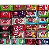 ネスレ キットカット アソート 24種類 (各1個) 計24個 KitKat Kit Kat