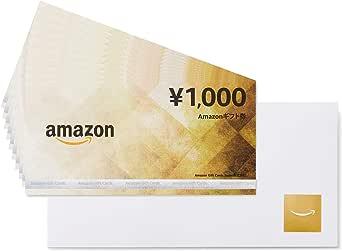 Amazonギフト券 商品券タイプ - 1,000円x10組(オレンジ)
