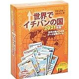 アークライト 世界でイチバンの国 2021年版 完全日本語版 (2-5人用 30-40分 8才以上向け) ボードゲーム