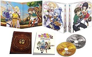 この素晴らしい世界に祝福を!2 Blu-ray BOX
