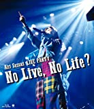 鈴木愛理LIVE PARTY No Live,No Life? (Blu-ray)(特典なし)