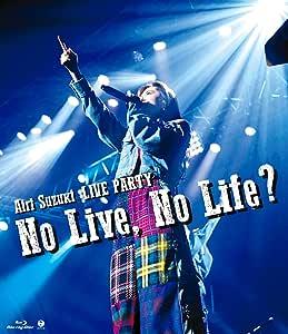 【Amazon.co.jp限定】鈴木愛理LIVE PARTY No Live,No Life?(Blu-ray)(メガジャケ付)