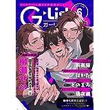 G-Lish2021年6月号 Vol.1 [雑誌]