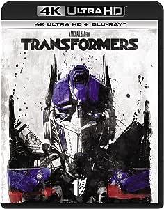 トランスフォーマー (4K ULTRA HD + Blu-rayセット) [4K ULTRA HD + Blu-ray]
