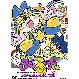 まじかる☆タルるートくん DVD-COLLECTION VOL.1