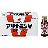 アリナミンV 50ml×10本 【指定医薬部外品】 疲労の回復・予防 身体抵抗力の維持・改善
