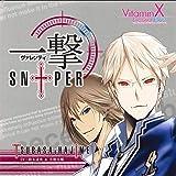 一撃(ヴァレンティ)SN†PER (ゲーム「VitaminX Evolution Plus」)