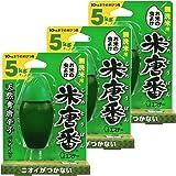 【まとめ買い】 米唐番 無洗米用 米びつ用防虫剤 5kgタイプ 25g×3個