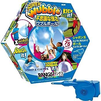 ラングスジャパン(RANGS) スーパーワブルボール ポンプ付き ブルー