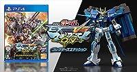 Amazon 限定【PS4】機動戦士ガンダム EXTREME VS. マキシブーストON コレクターズエディション