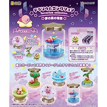 星のカービィ テラリウムコレクション 夢の泉の物語 BOX商品 1BOX=6個入り、全6種類