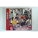 アイノビート (CD) キスマイショップ限定盤(クリスマス仕様)