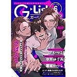 G-Lish2021年6月号 Vol.2 [雑誌]