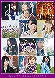 ALL MV COLLECTION2 〜あの時の彼女たち〜 (完全生産限定盤) (DVD) (特典なし)