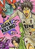 GIANT KILLING(5) (モーニング KC)