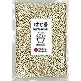 はと麦 150g 国産 雑穀 [丸つぶ]