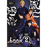 仮面ライダーゼロワン 滅亡迅雷.book ver.2 (ロマンアルバム)