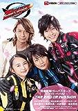 特命戦隊ゴーバスターズキャラクターブックVOL.2~THE END OF MISSION~ (TOKYO NEWS MO…