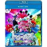 トロールズ ミュージック・パワー ブルーレイ+DVD [Blu-ray]