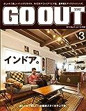 GO OUT (ゴーアウト) 2019年 3月号 Vol.113