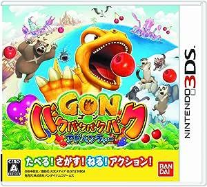 ゴン バクバクバクバクアドベンチャー - 3DS