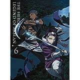 アルスラーン戦記 第6巻 (初回限定生産) [Blu-ray]