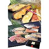 ギフト 西京漬け 高級魚 セット 4種8切 【冷凍】 金目鯛 銀ダラ サーモン さわら 味噌漬け 越前宝や