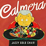 JAZZY GOLD CHAIR