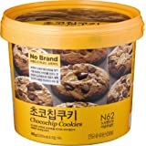 No Brand Choco-Chip Cookies, 400g